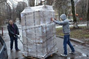 Česká republika pomáhá s obnovou evakuovaných vzdělávacích institucí na Ukrajině