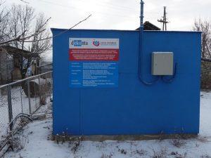 sanacni-stanice-mobilni-zimni-provozni-prestavka