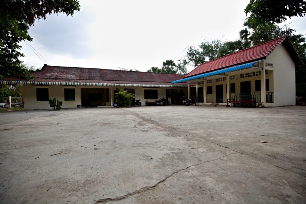 Medical centre in the province of Kampong Chhnang